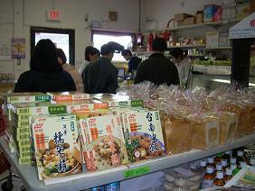 Wangs Oriental Foods In-store photo